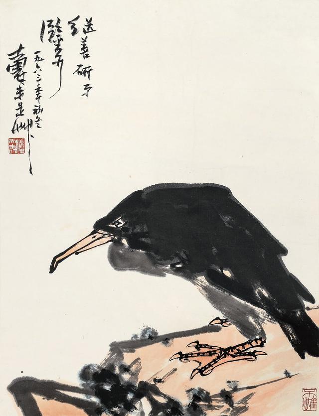 带你看京城四季拍近现代书画