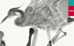 周京新:写生札记 | 徐华水墨专栏 | 美术长廊