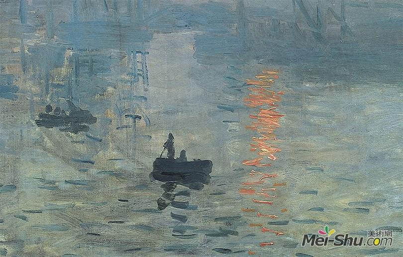 莫奈作品《日出·印象》笔触