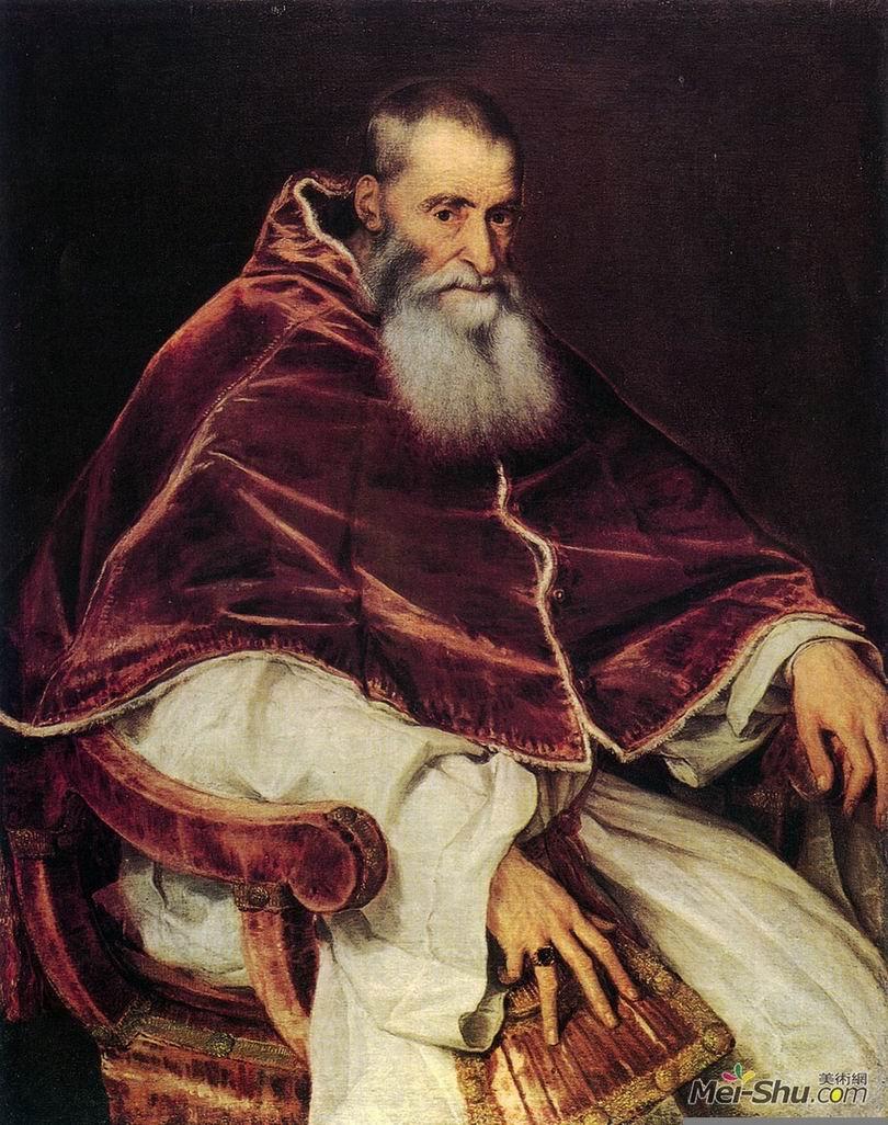 提香Titian作品 保尔三世法尔内塞像