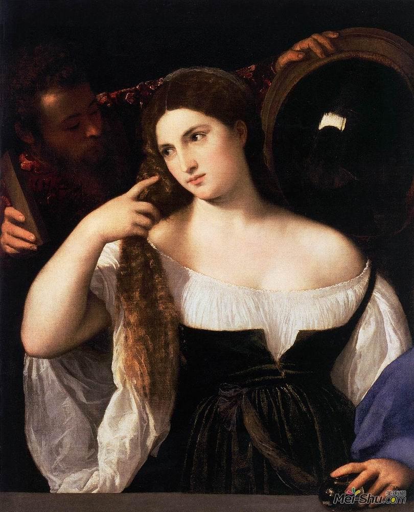 提香Titian作品 梳妆的妇人﹝Vanitas﹞