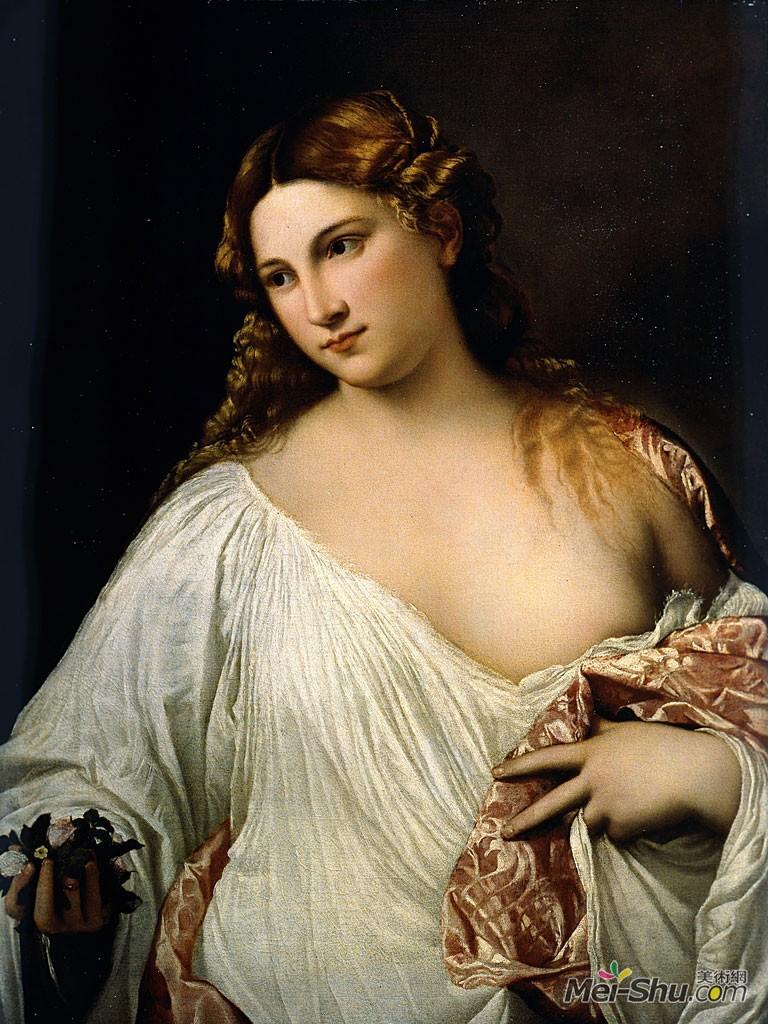 提香Titian作品 花神 佛罗拉﹝Flora﹞
