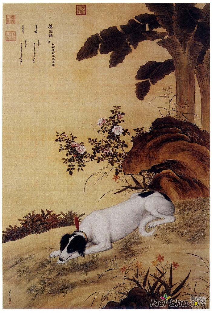 郎世宁《十骏犬图之五 蓦空鹊》