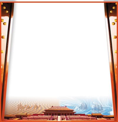 """隐藏在故宫文物之中的""""丝绸之路"""""""