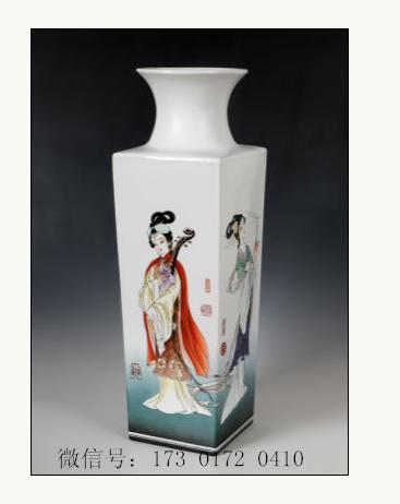 陶瓷艺术家赵紫云粉彩《四美图》条屏瓷板