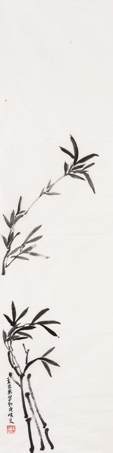 《竹子图》Bamboo figure 115×45cm 纸本水墨 2018