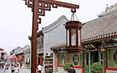 """中国画廊业发展""""四步曲"""""""